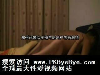 चीन अमीर मालिक के साथ शादीशुदा औरत बकवास झेंग्झौ।
